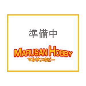 ■バンダイ■宇宙戦艦ヤマト メカコレクション#18デスラー三段空母【プラモデル】|marusan-hobby