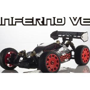 インファーノ VE 2.0 KT-231P付 完成レディセット 京商 .34101T2 1/8 電動ブラシレス4WD バギー|marusan-hobby