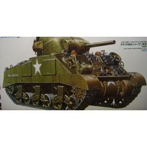 タミヤ1/35 アメリカ M4シャーマン戦車 (初期型) marusan-hobby