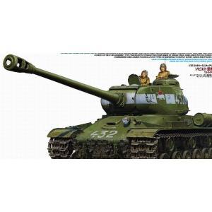 タミヤ1/35 ソビエト重戦車 JS-2 1944年型 ChKZ marusan-hobby
