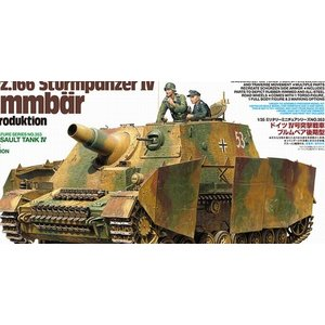 タミヤ1/35 ドイツIV号突撃戦車 ブルムベア 後期型 marusan-hobby