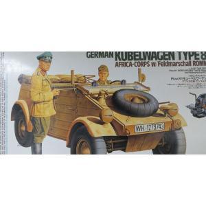 タミヤ1/16 Pkw.K1 キューベルワーゲン 82型(ア...