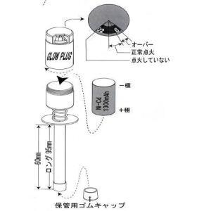 オリオン2200バラセル(スーパースターター用) 〔京商36216S-01 グロープラグスターター用ニッケル電池〕|marusan-hobby|02