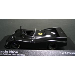 ミニチャンプス1/43 ポルシェ 936/76 TEST CAR ポールリカール1976|marusan-hobby|03