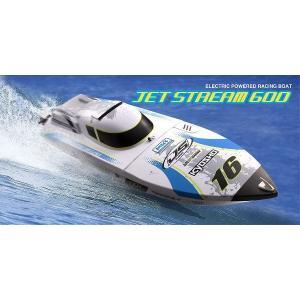 予約受付中!EPジェットストリーム600 カラータイプ2 レディセット KT-231P付 京商  40132T2  転覆しても自動復帰!電動レーシングボート|marusan-hobby