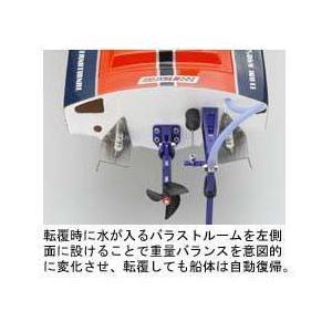 ジェットストリーム 888V PIP 〔京商:40232P 完成電動ボートPIPキット 〕|marusan-hobby|02