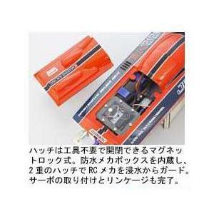 ジェットストリーム 888V PIP 〔京商:40232P 完成電動ボートPIPキット 〕|marusan-hobby|04
