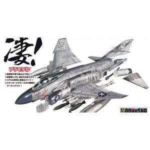 童友社1/72 凄!プラモデル アメリカ海軍 F-4JファントムII ショータイム100|marusan-hobby