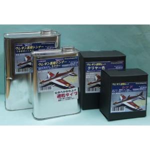 ウレタン塗料  レッド  200cc (遅乾タイプ) カシオペア 43199 marusan-hobby