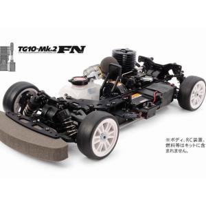 TG10-Mk.2 FN シャーシキット タミヤ 44053  1/10 エンジンカー組立キット|marusan-hobby
