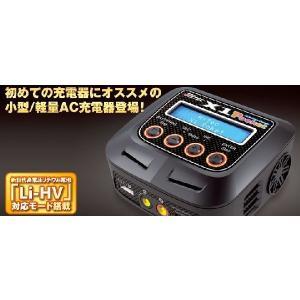 ACバランスチャージャー X1 ポケット  ハイテック 44241 多機能充・放電器|marusan-hobby