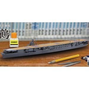 フジミ1/700 特EASYシリーズNo.4 日本海軍航空母艦 翔鶴