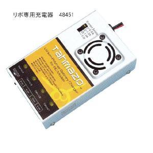 OK模型 Tahmazo(タマゾー):48451 リポ専用充電器充電器 【充電器】|marusan-hobby