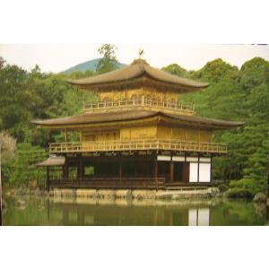 金閣寺|marusan-hobby