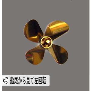 『R4‐Bl30mm、M4』4枚羽D30mm正回転ペラ(Krick:544-31 R/Cスケール船用プロペラ)|marusan-hobby
