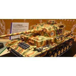 ■メーカー名:タミヤ ■ラジコン戦車組立キット ■ドイツ軍の頼れる軍馬として信頼を集めたIV号戦車が...