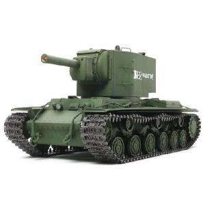 ■メーカー名:タミヤ ★完成時の全長443mm、全幅210mm、全高205mm 動力用7.2Vニカド...