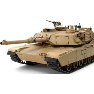 1/16RC電動 アメリカ M1A2 エイブラムス戦車フルオペレーションセット(プロポ付) タミヤ 56040 marusan-hobby