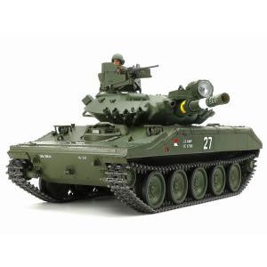 予約受付中!1/16 RCT アメリカ空挺戦車 M551 シェリダン フルオペレーションセット(プロポ付) タミヤ 56042|marusan-hobby