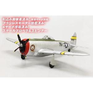 フライングジャグ EP500   【京商:56518 500クラス電動半完成RC機】|marusan-hobby
