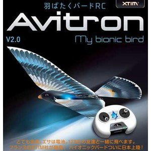 アビトロン V2.0レディセット  56617 京商  バイオニックバードシリーズ|marusan-hobby