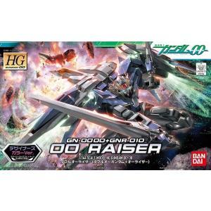 HG38 1/144 GN-0000+GNR-010 ダブルオーライザー (ダブルオーガンダム+オーライザー) デザイナーズカラーVer. (機動戦士ガンダム00)|marusan-hobby
