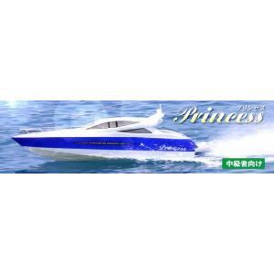 プリンセス 完成電動ボートRCキット ABC:59750 ブラシレスモーター仕様|marusan-hobby
