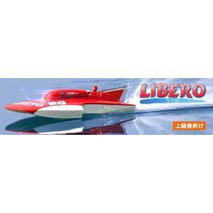 リベロ ABC:59770 BLモーター仕様 スケールハイドロ型FRP完成船体 電動RCボートキット|marusan-hobby