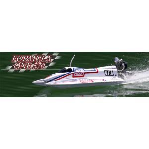 FORMULA ONE 570 フォーミュラ ワン 750  ABS製 船外ボート組立キット ABC 59930