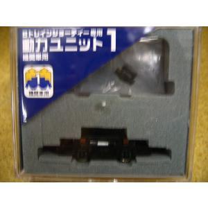 Bトレインショーティー専用 動力ユニット(1) 機関車用(黒)|marusan-hobby