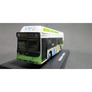 京商1/80 マスターズコレクション 東京都交通局燃料電池バス marusan-hobby