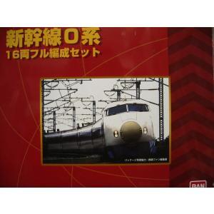 Bトレインショーティー 新幹線 0系16両フル編成セット|marusan-hobby