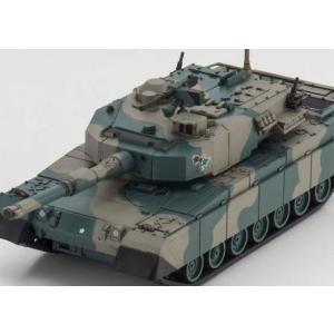 90式戦車 2色迷彩NO1 京商 ポケットアーマーRC戦車 69030G marusan-hobby
