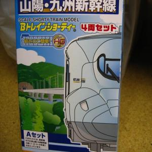Bトレインショーティー N700系 山陽・九州新幹線 Aセット 4両set|marusan-hobby