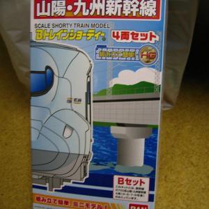 Bトレインショーティー N700系 山陽・九州新幹線 Bセット 4両set|marusan-hobby