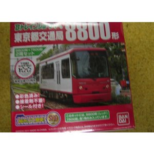 Bトレインショーティー 東京都交通局8800形&7500形 2両set|marusan-hobby