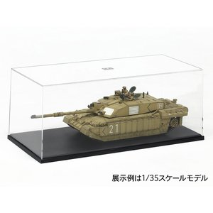 タミヤ ディスプレイケースF(350×160×140mm)|marusan-hobby