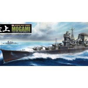 タミヤ1/350 日本重巡洋艦 最上|marusan-hobby