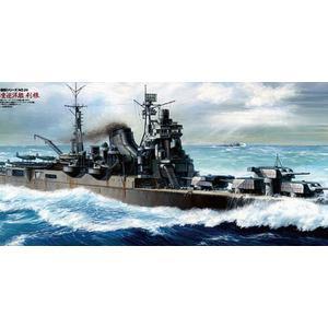 タミヤ1/350 日本重巡洋艦 利根