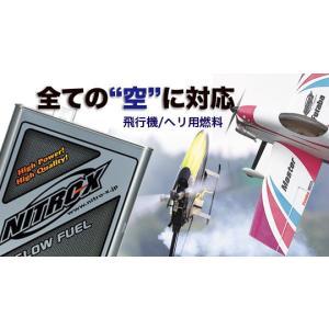 NITRO-X(ナイトロックス)15% (16L) スタンダート 【 OS R/C飛行機・ヘリコプタ...
