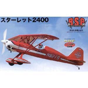 スターレット2400機体キットのみ  OS 82103000 ラジコンガソリン飛行機フイルム貼完成GS完成キット】|marusan-hobby