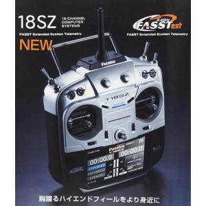 18SZ (R7008SB)ヘリ用TRセット(フタバ:27451 18ch-2.4GHz FASSTestモデル) marusan-hobby