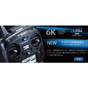 6K (6ch-2.4GHz専用モデル) ヘリ用T/Rセット 【フタバ:02758 プロポ】 marusan-hobby