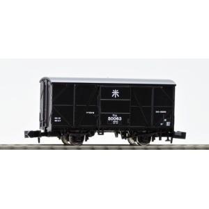 トミックス(tomix)国鉄貨車 ワム50000形(合板改造車)|marusan-hobby