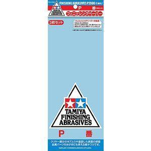 タミヤ フィニッシングペーパーP1500番(3枚セット)|marusan-hobby