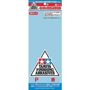 タミヤ フィニッシングペーパーP2000番(3枚セット)|marusan-hobby