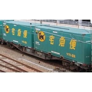 予約受付中!TOMIX  8737JR貨車 コキ104形(新塗装・ヤマト運輸コンテナ付)  Nゲージ...