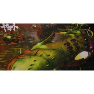 バンダイ 宇宙戦艦ヤマト2199 1/1000 大ガミラス帝国航宙艦隊 ガミラス艦セット4 ハイゼラード級航宙戦艦&デラメヤ級強襲揚陸艦|marusan-hobby