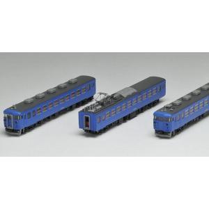 トミックス JR 475系電車(北陸本線・青色)セット marusan-hobby