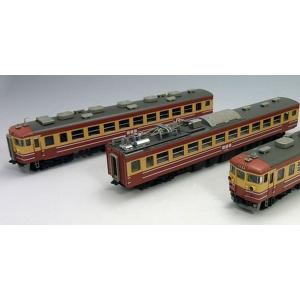 トミックス JR 455系電車(訓練車)セット marusan-hobby